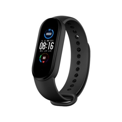 Saatlerini Yenilemek İsteyenlerin Adresi Xiaomi Smart Band 5 Akıllı Saat